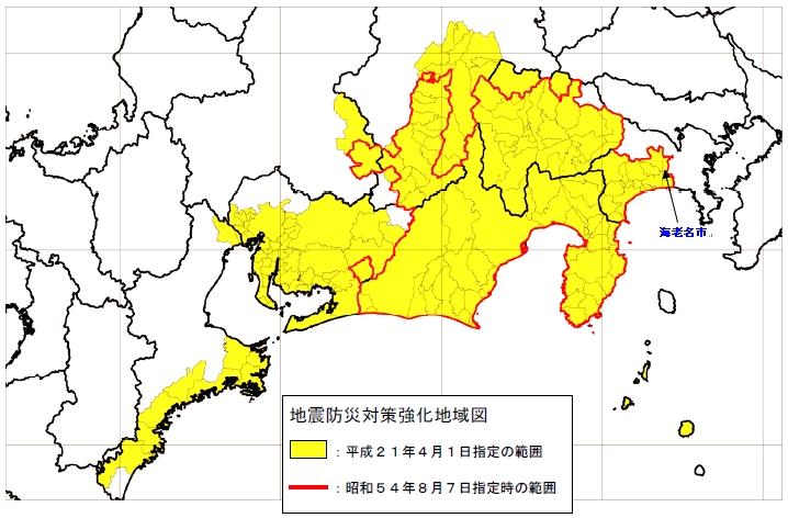 地震防災対策強化地域